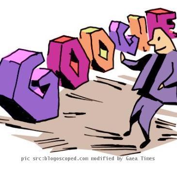 google-stones_124672_M